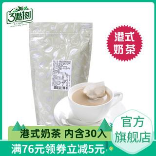 3点1刻 港式速溶奶茶 600g 30包