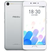 MEIZU 魅族 魅蓝 E2 4G手机 4GB+64GB 月光银