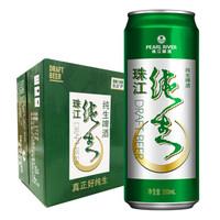 珠江啤酒 9度 珠江纯生啤酒 500ml*12听
