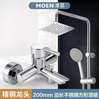 MOEN 摩恩 14132H+2293EC+M22060 纤薄淋浴花洒套装