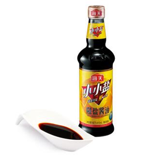 海天 小小盐限盐酱油 410ml