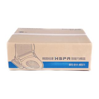 HSPA 裕津 HP-9900R 即热式智能马桶盖