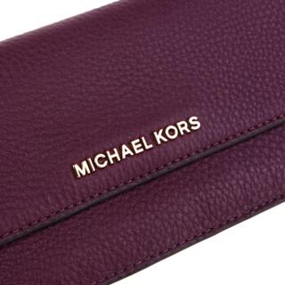 MICHAEL Michael Kors Bedford 32F6GBFE1L 长款钱包