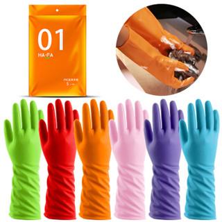 笑妈妈 PVC厨房家务清洁手套 2双