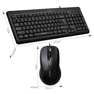 SUNT 讯拓 KX01轻装上阵 键鼠套装 双USB