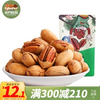 Three Squirrels 三只松鼠 碧根果 奶油味 120g/袋