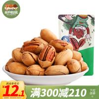Three Squirrels 三只松鼠 碧根果 奶油味 120g/袋 *11件