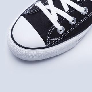 INTERIGHT 4393892 男士经典帆布鞋