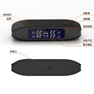 小安胎压监测 T3 无线内置 彩屏
