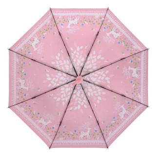 MAYDU 美度 Black系列 M3331 小黑伞 女士三折防晒遮阳伞  粉色