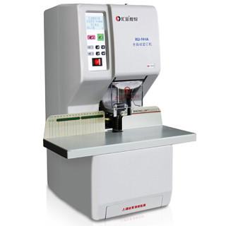 汇金机电 huijinjidian 汇金HJ50AK全自动财务装订机 一键式档案凭证装订机电动打孔机