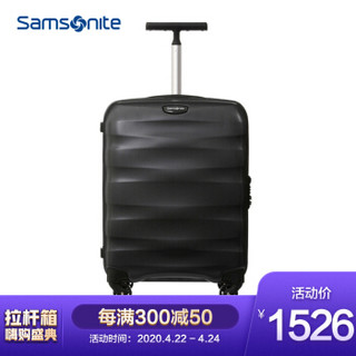 Samsonite 新秀丽 ENGENERO系列 44V 万向轮拉杆箱