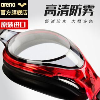 arena 阿瑞娜 9500N-CRSK 高清防雾泳镜 宝石红