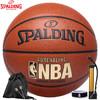 SPALDING 斯伯丁 ADRENALINE 76-095 耐磨PU 7号标准篮球