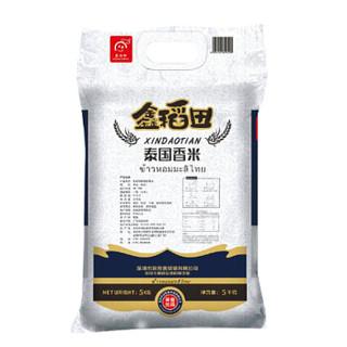 鑫稻田 泰国香米 5kg