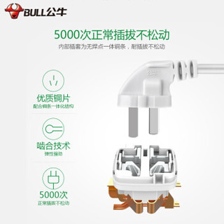 BULL 公牛 GN-B3043 新国标分控插座 3m
