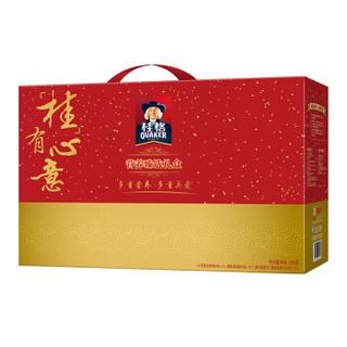 QUAKER 桂格 营养甄选礼盒(红枣高铁燕麦片+山药黑芝麻粉+榛果核桃粉)936g