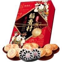 京东PLUS会员、限地区:稻香村   京八件糕点礼盒  1200g *3件