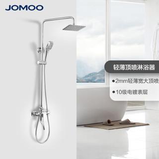 JOMOO 九牧 36335-349/1B 方形升降淋浴花洒套装