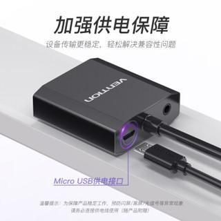 VENTION 威迅 ACEB0 高清VGA转HDMI线转换器