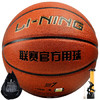 LI-NING 李宁 443 耐磨PU 7号标准篮球