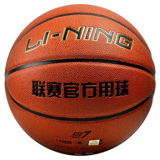 LI-NING 李宁 443-1 CBA联赛官方篮球