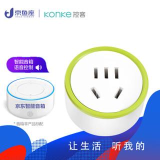 KONKE 控客 智能插座 KK-Mini WIFI定时延时APP远程控制