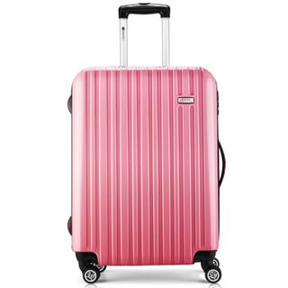 BINHAO 宾豪 E4E4HA 万向轮拉杆箱 20英寸 粉红色