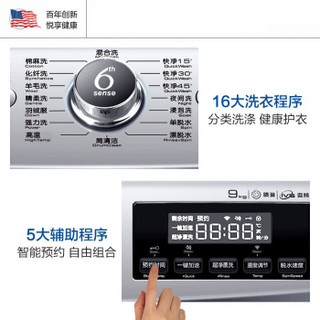 Whirlpool 惠而浦 WF912921BIL0W 9公斤 变频 滚筒洗衣机