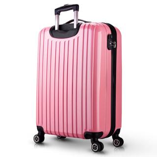 BINHAO 宾豪 E4E4HA 万向轮拉杆箱 24英寸 粉红色
