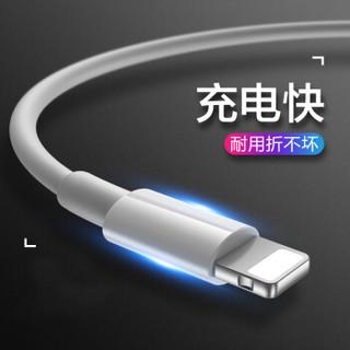 abee 蜂翼 苹果6/6S/7数据线 1米 白色