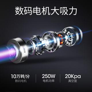 LEXY 莱克 SPD301 无线吸尘器