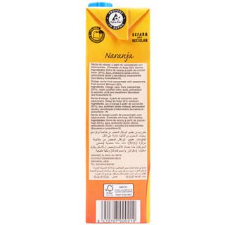 Juver 真维 天然橙汁饮料 1L