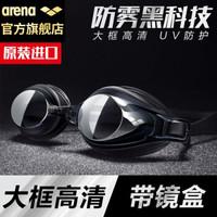 arena 阿瑞娜 340N 男女通用泳镜 黑色