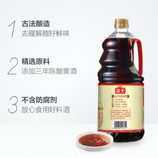 海天  料酒  1.9L/瓶