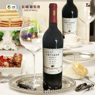 长城 特选5年橡木桶解百纳 干红葡萄酒 12.5度 750ml*6瓶