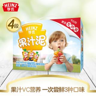 Heinz 亨氏 乐维滋果汁泥 京东特惠装礼盒 120g*14袋