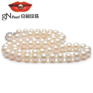 京润珍珠 芳华 淡水珍珠项链 40cm 8-9mm