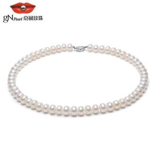京润珍珠 灵心 淡水珍珠项链 40cm 9-10mm