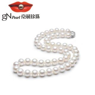 京润珍珠 致美 淡水珍珠项链 40cm 7-8mm