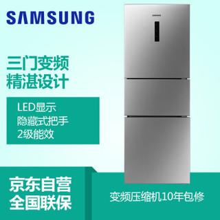 SAMSUNG 三星 RB27KFFJ5SE/SC 275升 三门冰箱
