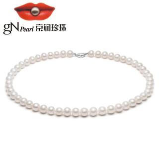 gN pearl 京润珍珠 致美 淡水珍珠项链 45cm 7-8mm
