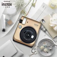 富士(FUJIFILM)INSTAX 一次成像相机 MINI70相机 流沙金