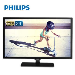 PHILIPS 飞利浦 24PFF3661/T3 24英寸 全高清LED液晶电视机
