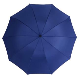 MAYDU 美度 M3327 加大版男士10骨商务雨伞