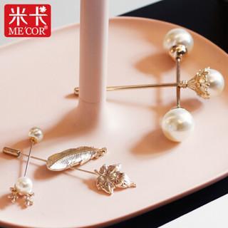 ME'COR 米卡 创意礼物马卡龙色圆形台灯化妆镜 粉色