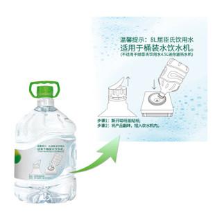 Watsons 屈臣氏 饮用水 蒸馏制法 8L*2桶 整箱