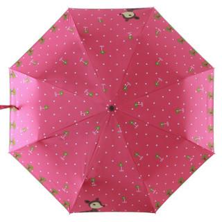 MAYDU 美度 M3326 卡通小鹿雨伞