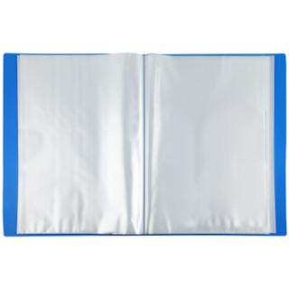 Comix 齐心 A4/60页资料册 插页文件册 蓝色 单个装 *5件