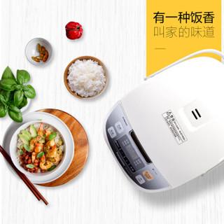 Panasonic 松下 SR-G18C1-K 电饭煲 4.8L
